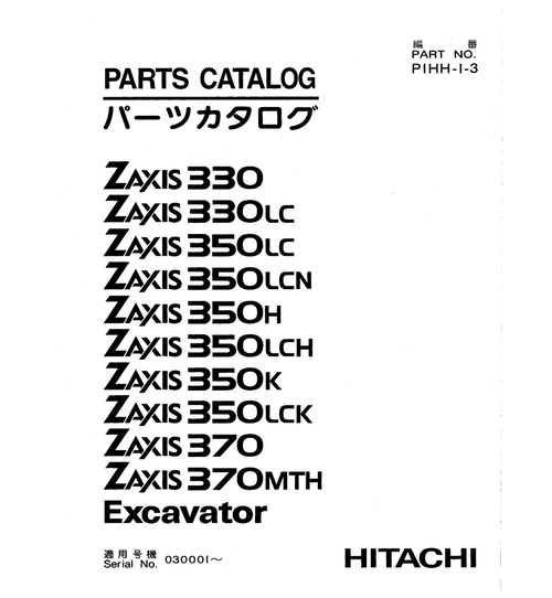 Hitachi ZX330 ZX350 ZX370 Parts Manual for Excavator