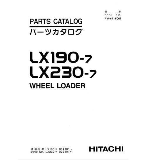Hitachi LX190-7 LX230-7 Parts Manual for Wheel Loader
