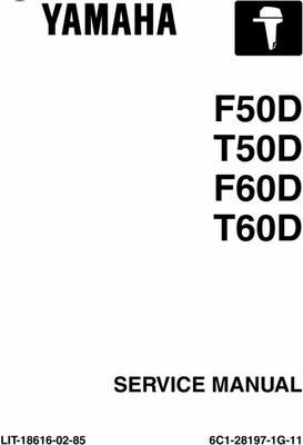 Yamaha Outboard F50D, T50D, F60D, T60D Service Manual