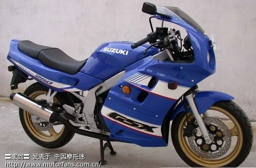 94 Suzuki Gsx250f Electrical System And Wiring Diagram