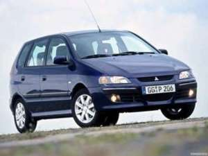 MITSUBISHI SPACE STAR SERVICE REPAIR MANUAL 1999 2000 2001