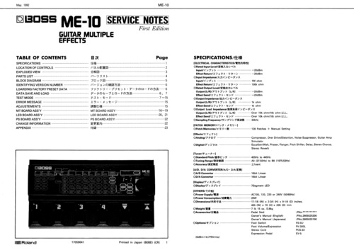Roland me10 me-10 me guitar effects complete service