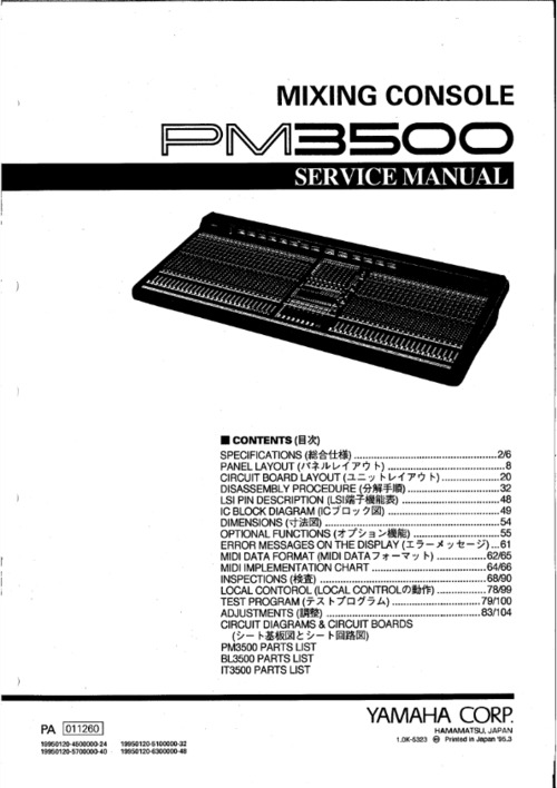 Yamaha pm3500 pm-3500 pm 3500 complete service manual