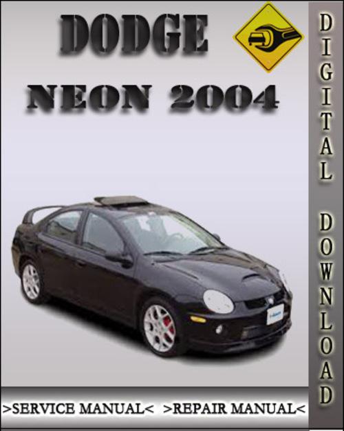 2004 Turn And Hazard Warning Light Wiring Diagram Autozonecom