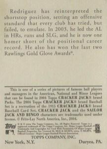 2004 Topps Cracker Jack 1 Alex Rodriguez NNO