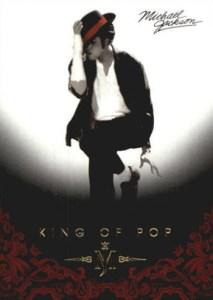 2011 Michael Jackson Gold
