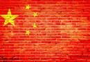Aufstieg des Yuan