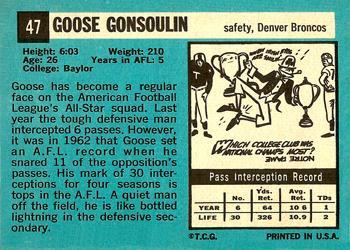 Image result for Goose Gonsoulin
