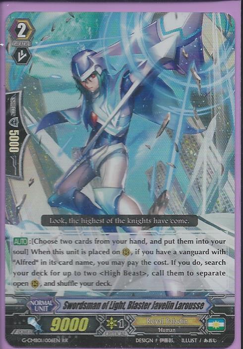 G-CMB01/024 Looting Deletor, Gunec – Rare (R) - Cardfight