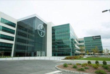 Come Comprare Azioni Bayer guida, previsioni e quotazioni