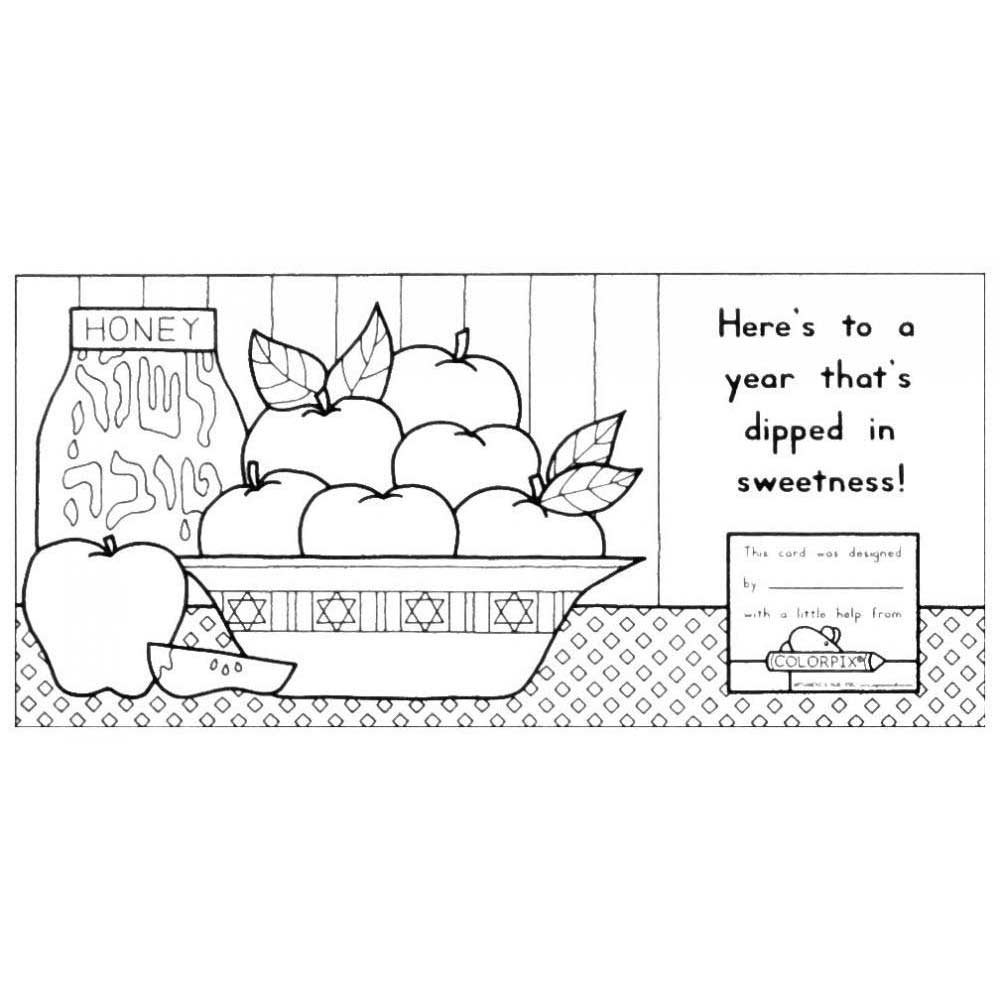 Rosh Hashanah Wishes Coloring Cards