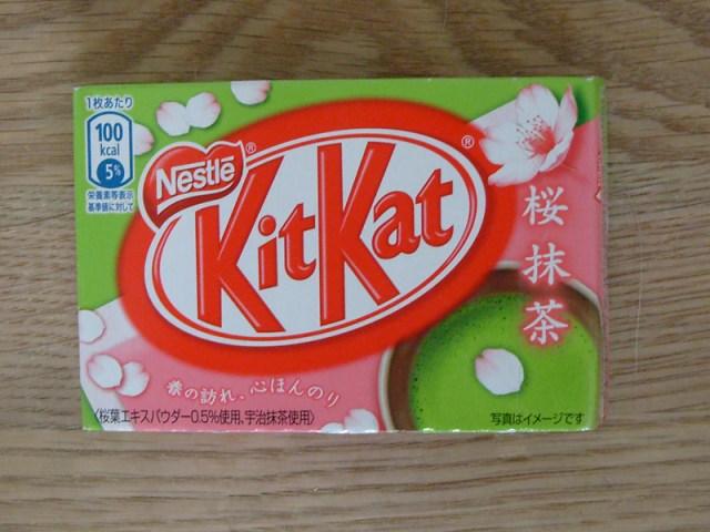 Kit Kat al maccha