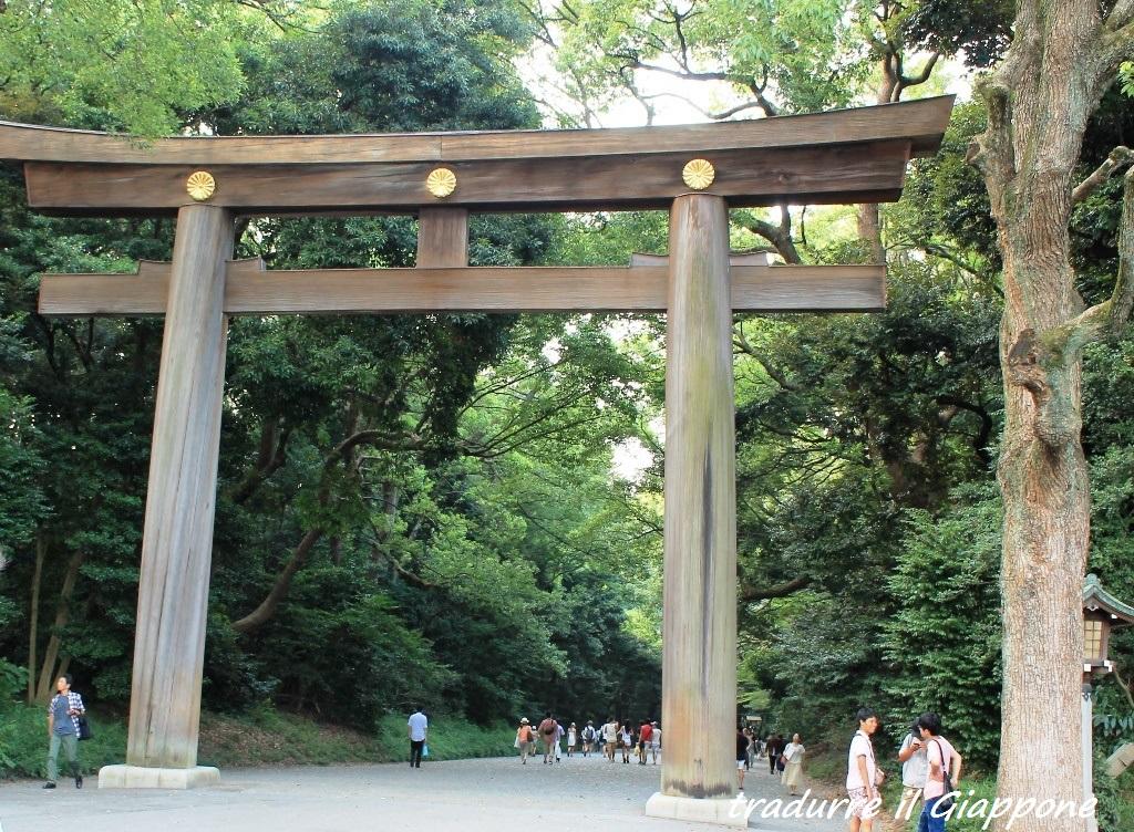 Il torii d'ingresso al santuario