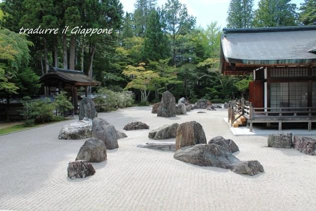 Il giardino in pietra Banryutei