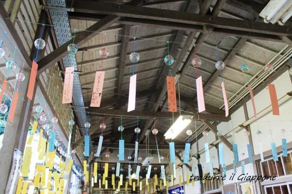 La stazione di Gokurabashi