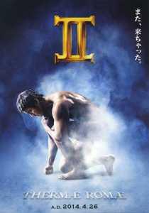 thermae-romae-2-poster