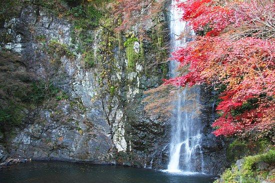 Minoo National Park - tratta da japan-guide.com