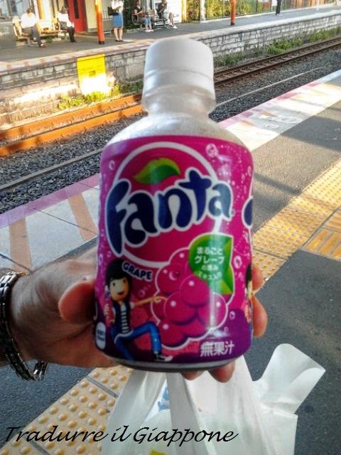 Fanta all'uva, stazione di Kamakura
