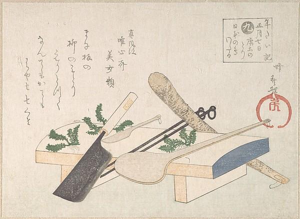 Utensili e erbe per la festa del 7 gennaio. Stampa ukiyo-e di Hachifusa Shuri (XIX secolo). Tratta da metmuseum.org