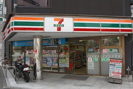 Konbini in Giappone. Immagine tratta da moroboshi.eu