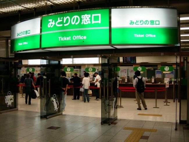 Biglietteria JR. Immagine tratta da jprail.com