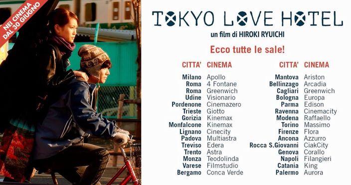 tokyo love hotel sale cinema
