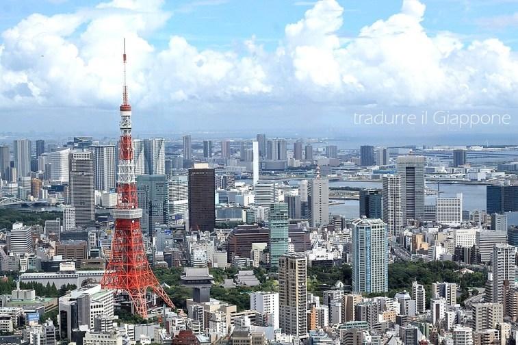ROPPONGI TOKYO TOWER 1