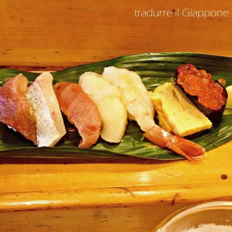 Il primo sushi a Tokyo [foto scattata col cellulare]