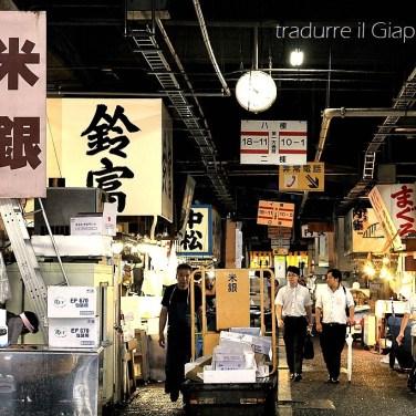 TOKYO TSUKIJI 5