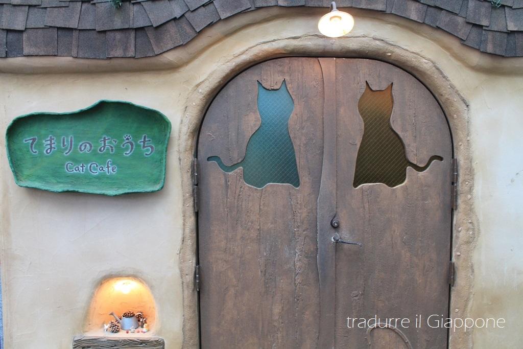 L'ingresso al Neko Bar