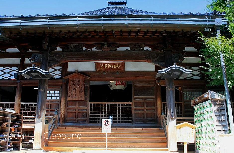 kanazawa-ninjadera
