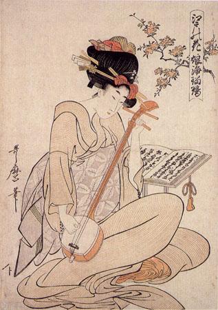Utamaro. Fiori di Edo