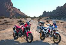 Photo of Nouvelles Honda CRF1100L Africa