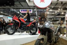 Photo of EICMA 2019