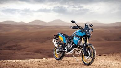 Photo of Yamaha Ténéré 700 Rally Edition