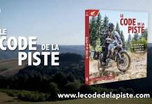 Photo of Guide de bonne conduite