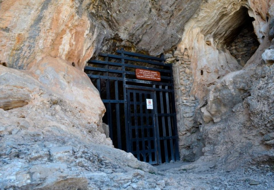 Gate to the Cave of Slaughter Canyon