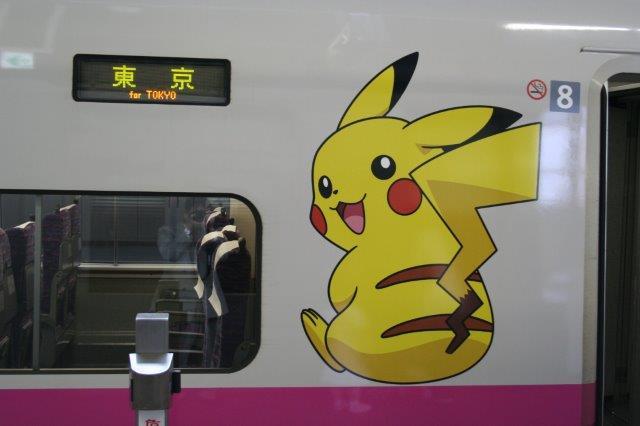 ポケモン, ポケットモンスター, 新幹線, 東北新幹線, pokemon, pocket monster, shinkansen, bullet train, pikachu, ピカチュウ,