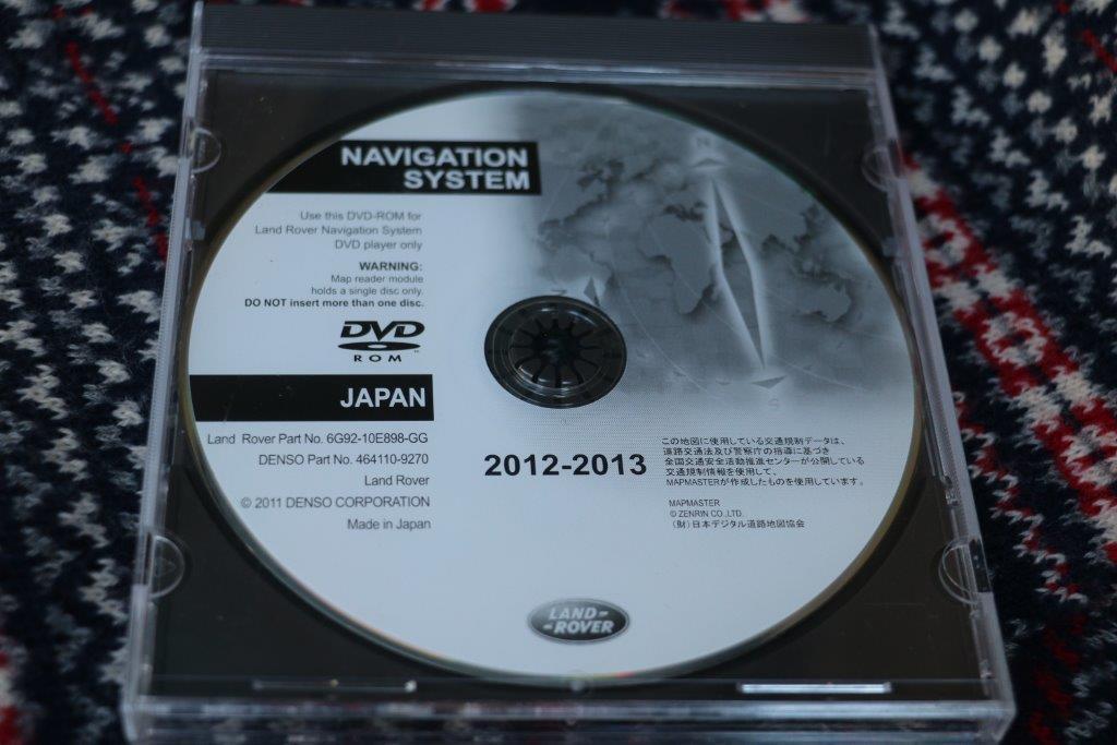 land rover, discovery-4, discovery4, disco-4, disco4, discovery, land rover discovery, dvd navi, navi, navigation, dvd navigation, map data version up, lr4, ランドローバー, ディスカバリー4, ディスカバリー4, ディスコ-4, ディスコ4, ディスカバリー, ランドローバーディスカバリー, dvd ナビ, dvd ナビゲーション, ナビ, ナビゲーション, マップデータバージョンアップ, 地図データバージョンアップ,
