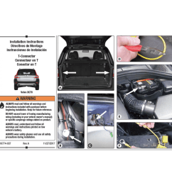 trailer wiring for 08 16 volvo xc70 light harness plug kit fits all models [ 1000 x 1000 Pixel ]