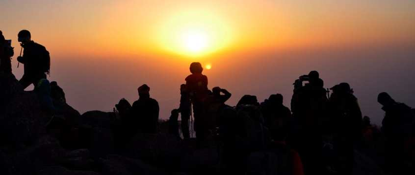 Memberships Trail Hiking Australia