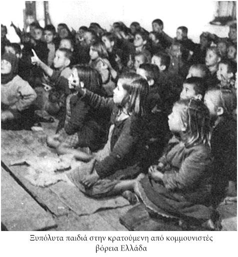 Barefoot-children