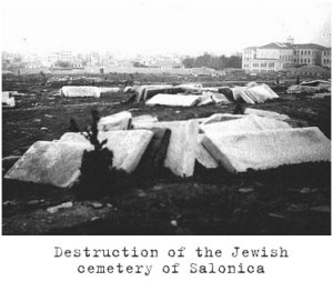 Destruction-of-the-Jewish