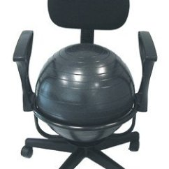 Ergonomic Chair Exercise Ball Star Wars Kids Adjustable Black Quality With Arms
