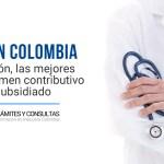 como afiliarse a la eps en colombia al regimen contributivo y subsidiado
