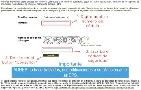 Cómo consultar su EPS por internet con el FOSYGA ADRES