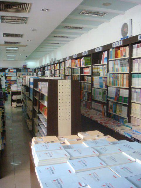 Księgarnia Uniwersytetu Pedagogicznego