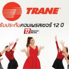 Trane El Paso Grand Cherokee Radio Wiring Diagram Thailand We Are ม เทรน ค ณเย นฉ ำ