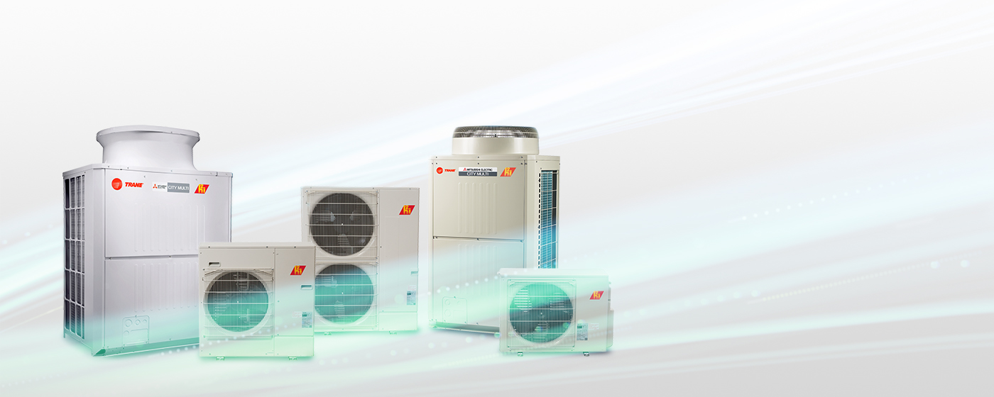 Heating and Air Conditioning  Trane Commercial HVAC