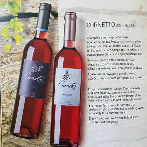 Kolios Cornetto Dry Rosé